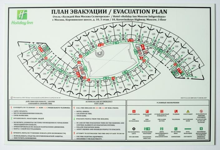 Фотолюминесцентный план эвакуации на пластике
