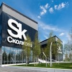 Планы эвакуации для Skolkovo